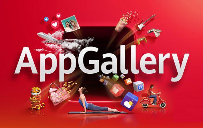 Huawei развивает магазин приложений AppGallery: как это работает