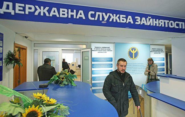 С начала карантина в Украине появилось более 127 тыс. безработных