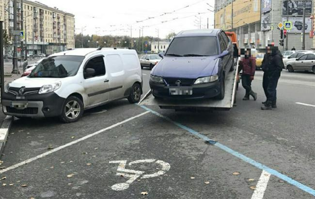 """Закон про паркування опубліковано в """"Голосі України"""""""