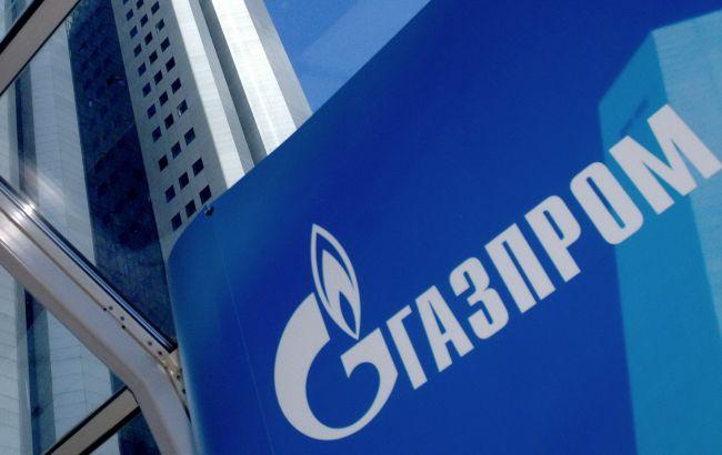 """Фото: """"Газпром"""" оскаржить у суді рішення АМКУ про штраф"""