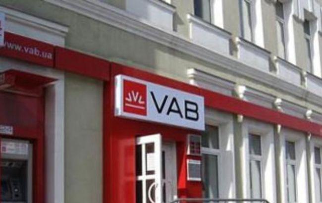 Фонд гарантирования проведет повторный аукцион по продаже VAB банка