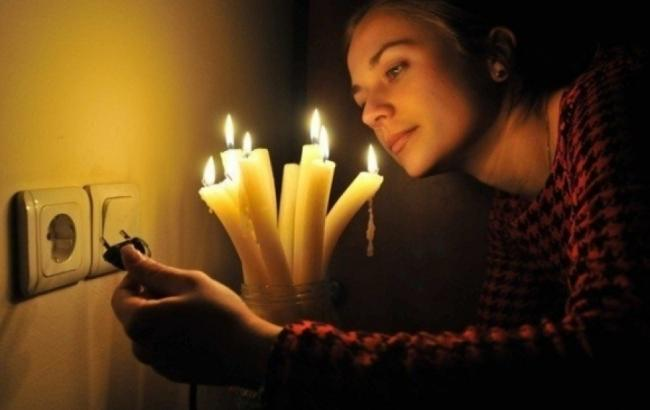 Фото: відключення світла