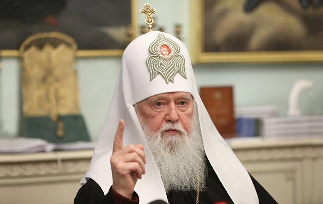 Патриарх Филарет (фото: УНИАН)