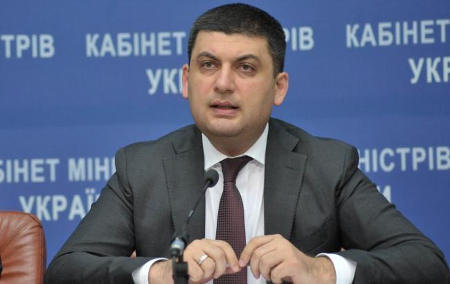 Гройсман объявил, что экономика государства Украины «встает сколен»