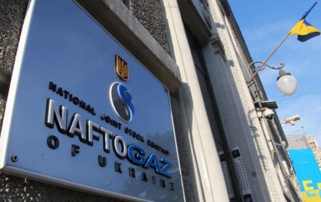 """""""Нафтогаз"""" заявляє про підготовку плану по збільшенню видобутку газу в Україні"""