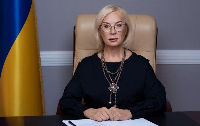 Денисова о передаче пленных: их число и местонахождение неизвестны