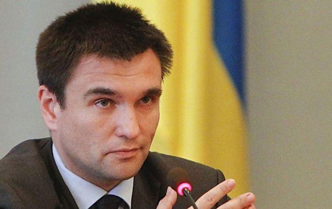 ООН запретила Российской Федерации призывать вармию крымчан