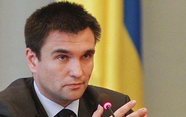 Безвиз для Украины будет после выработки вЕС механизма его приостановки