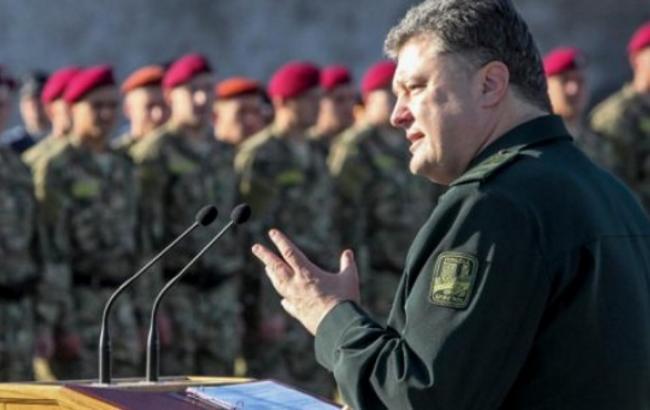 Порошенко пропонує провести демобілізацію в Україні з 18 березня по 1 травня