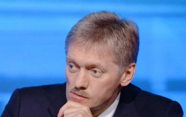 Фото: Дмитро Пєсков