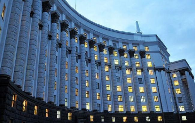 Фото: Кабинет министров Украины