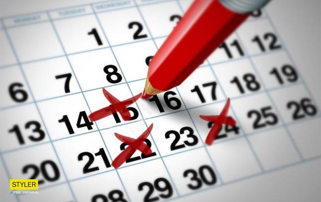 Институт нацпамяти предлагает сократить количество праздничных дней