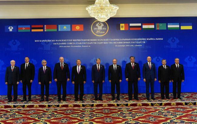 Фото: участники Совета глав государств СНГ без представителя Украины