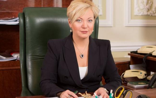 Фото: Гонтарєва розповіла про незадекларированном майно