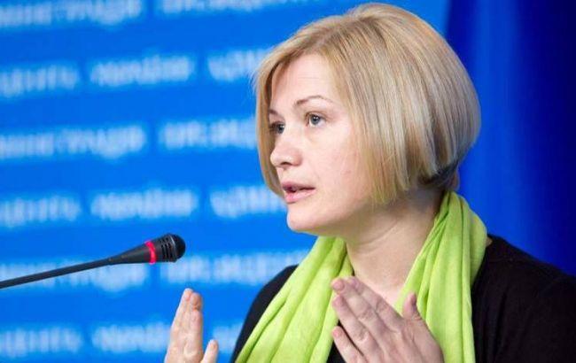 Україна має намір погодити дату звільнення заручників 24 травня в Мінську, - Геращенко