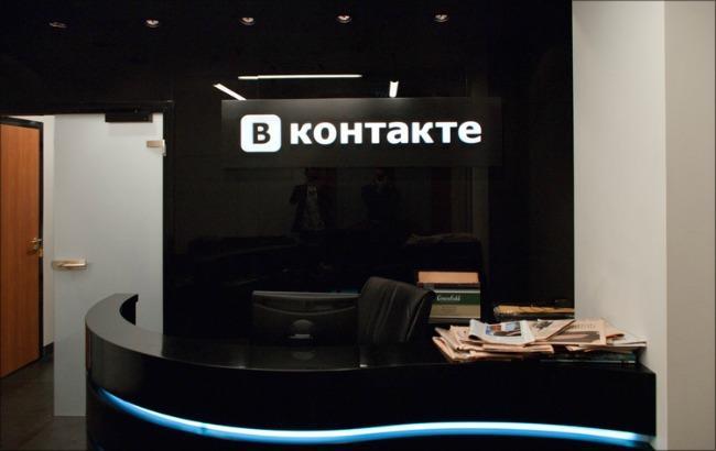 """Фото: """"ВКонтакте"""" обнародовала финрезультаты за полугодие"""