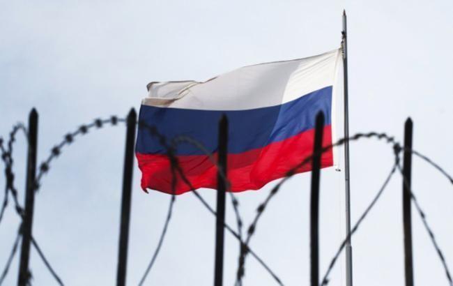 Иллюстративное фото: флаг России (УНИАН)