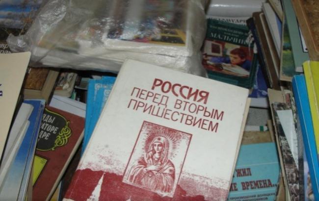 """У Слов'янську знайшли відгомін """"руского міра"""""""
