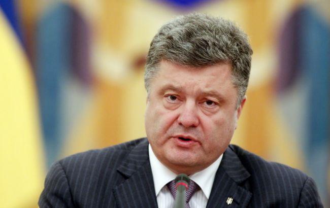 """Рішення суду по """"скіфському золоту"""" підтвердило, що Крим є українським, - Порошенко"""