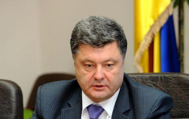 Порошенко призначив глав СБУ в чотирьох областях