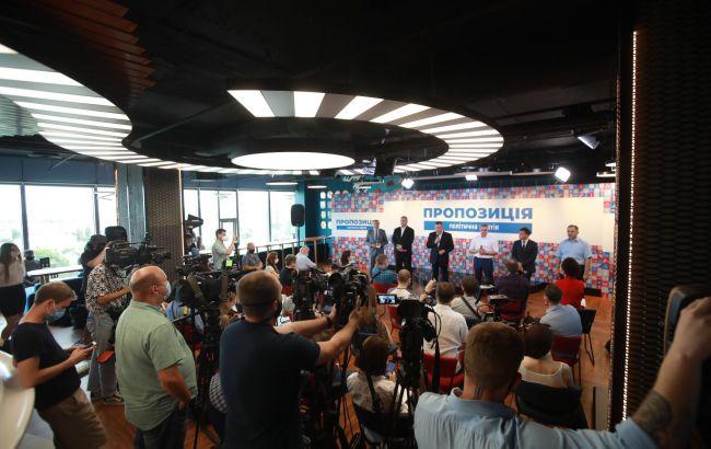 У Києві презентували нову партію мерів