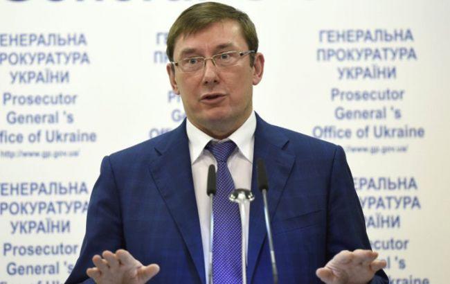 Фото: Луценко заявил, что ГПУ и НАБУ уточнили алгоритм действий применения спецназа