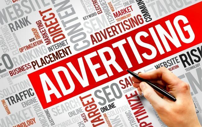 Фото: світовий ринок реклами демонструє впевнене зростання