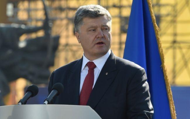 Фото: Петр Порошенко назвал Украину главным еврооптимистом