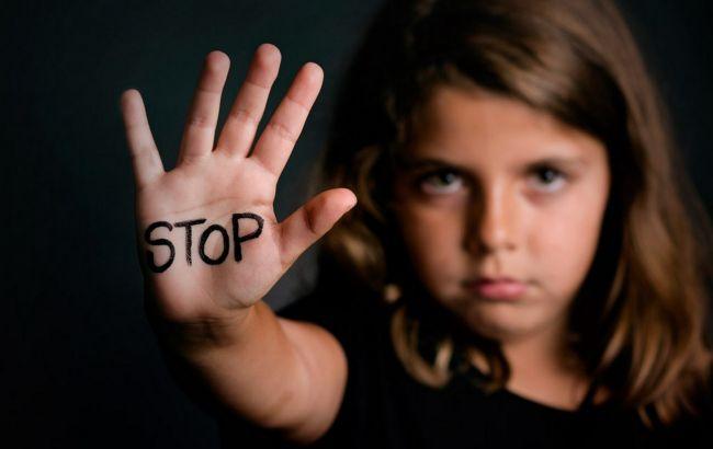 У Німеччині посилили покарання за насильство над дітьми: не менше року у в'язниці