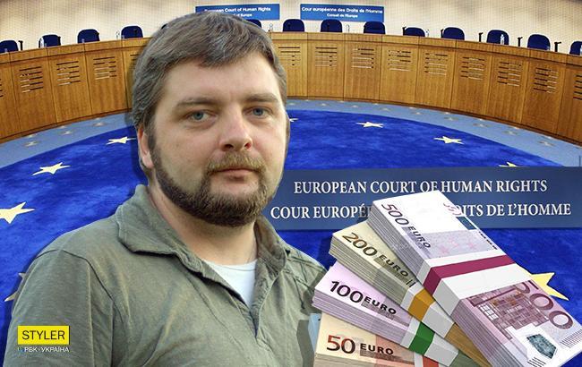 Стала известна сумма компенсации, которую выплатит Россия украинскому журналисту по решению Европейского суда