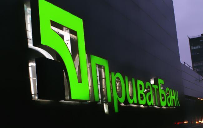 Фото: прибыль ПриватБанка превысила 5 млрд гривен