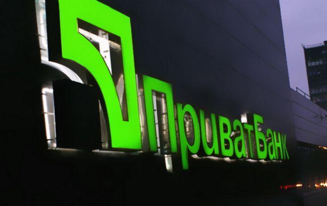 Антимонопольный комитет оштрафовал «Приватбанк»