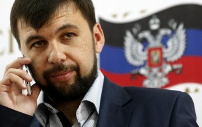У ДНР заявили про готовність взяти участь у зустрічі контактної групи в Мінську