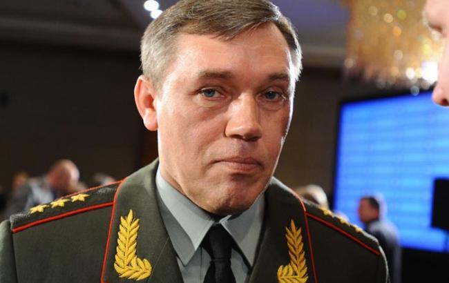 Фото: начальник Генштаба РФ Валерий Герасимов