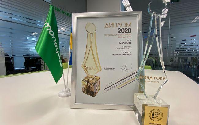 Moneyveo получила награду «Бренд года 2020»