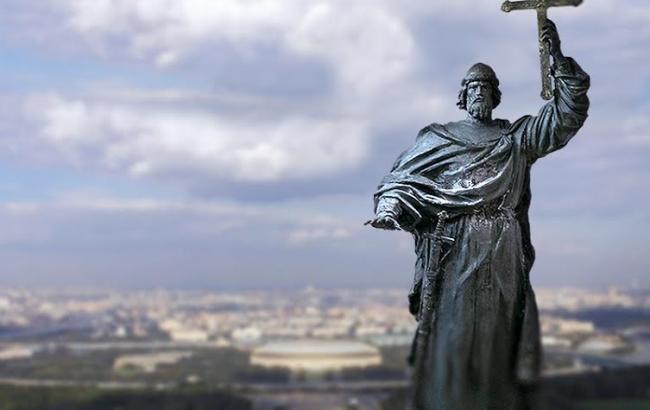 Фото: Пам'ятник князю Володимиру в Києві (kudago.com)