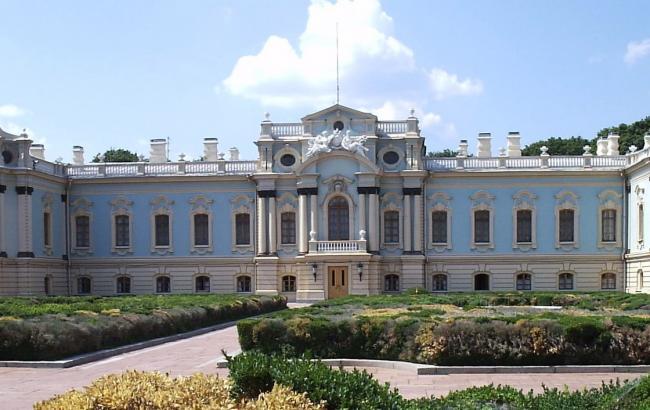 Фото: Маріїнський палац