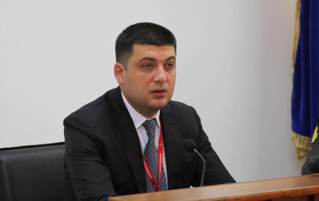 Антрациту нет альтернативы для украинской энергетики в перспективе 1-3 лет, - Гройсман
