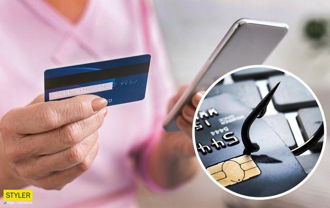 Новая схема мошенничества с банковскими картами: на владельца давят угрозами заблокировать