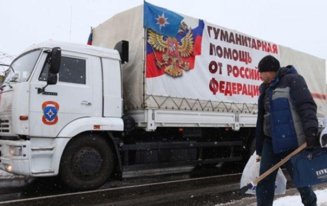 """РФ продовжить постачання """"гумдопомоги"""" на Донбас з лютого"""