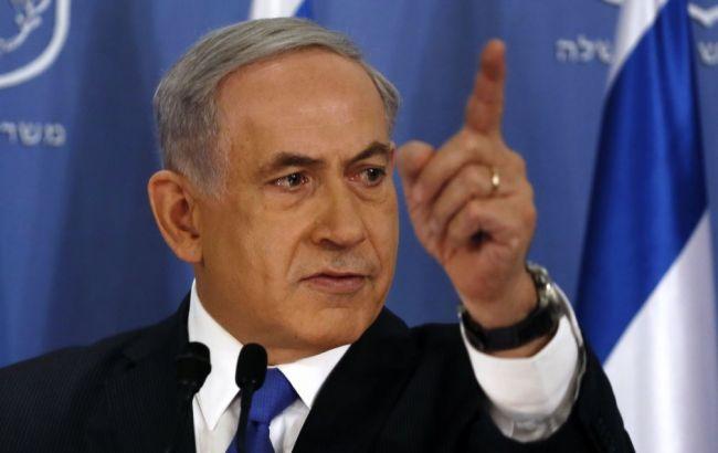 Фото: Биньямин Нетаньяху высказался по химоружию в Сирии