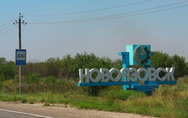 Фото: Новоазовськ