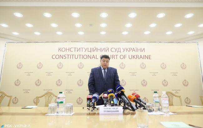 Тупицкий заявил, что не пойдет на допрос в ГБР