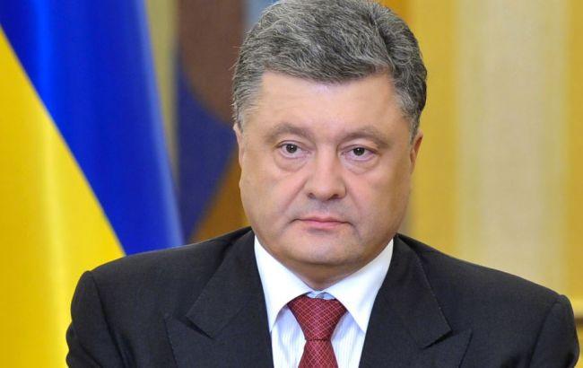 Фото:Президент Петро Порошенко