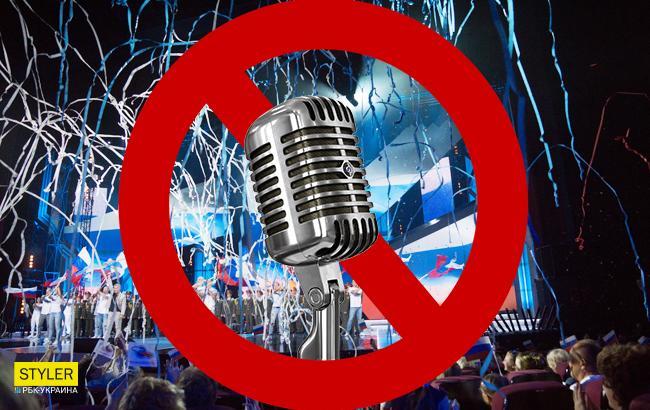СБУ пояснила схему заборони для російських гастролерів в Україні