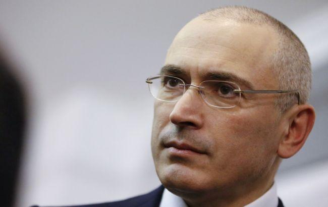 Фото: Ходорковський запустив новий проект