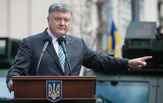 Мандат миротворців ООН повинен поширюватися на весь окупований Донбас, - Порошенко