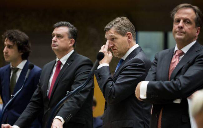Фото: лідери опозиції Нідерландської