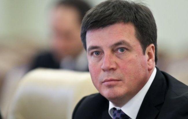 В Кабмине считают, что экономические перспективы Украины связаны с развитием регионов