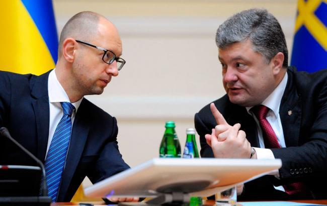 Фото: Арсеній Яценюк і Петро Порошенко